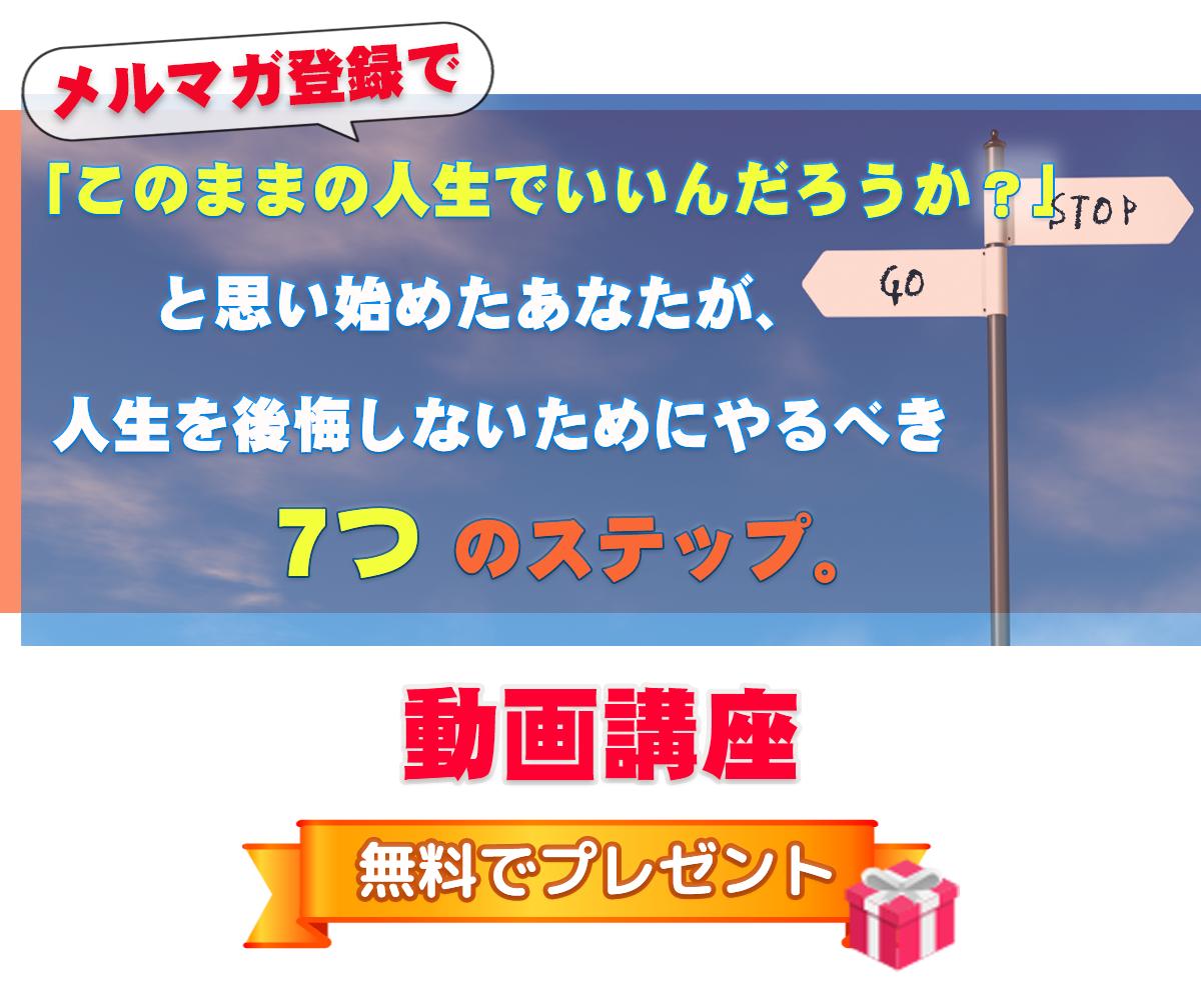 【制作事例】LP(ランディングページ)