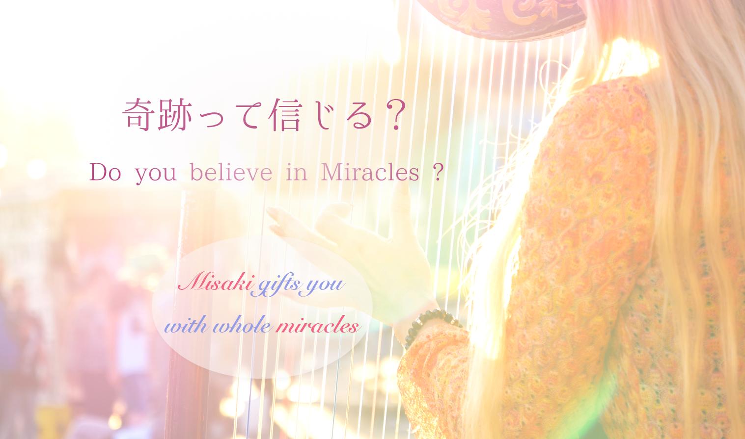 【制作事例】株式会社ミユ様のブログサイト